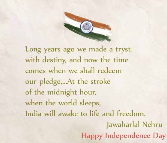 50 Best Happy Independence Day Quotes Wishes With Images | Quote Ideas